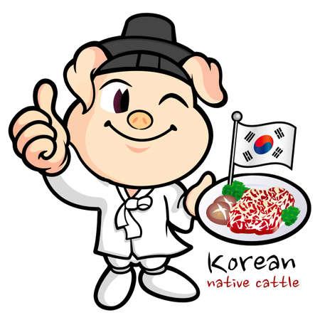 hanbok: Pig character wearing Hanbok, Korean promotional activities
