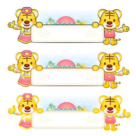 hanbok: The Tiger mascot holding a big board. Korea Traditional Cultural character design series. Illustration