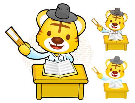 hanbok: Have happy singing Tiger mascot. Korea Traditional Cultural character design series. Illustration