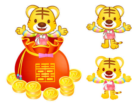 lucky bag: A Tiger character in a lucky bag. Korea Traditional Cultural character design series. Illustration