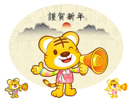hanbok: Tiger Mascot the hand is holding a loudspeaker. Korea Traditional Cultural character design series.
