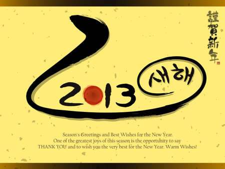 snake year: Year of the snake in 2013 new year greeting cards. New Year Card Design Series Illustration