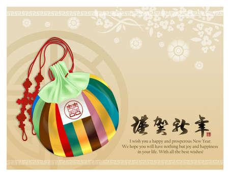 lucky bag: Korean traditional a lucky bag. New Year Card Design Series