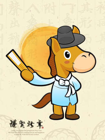 hanbok: Korean traditional costume wearing a pony character. New Year Card Design Series.