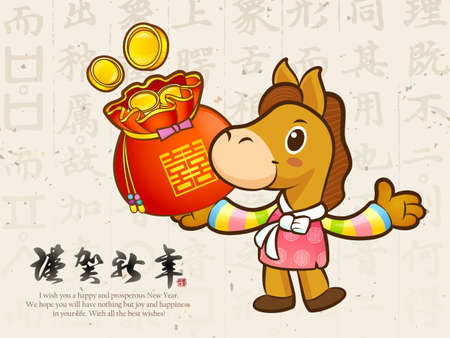 lucky bag: Horse mascot Korean traditional on holding lucky bag. New Year Card Design Series. Illustration