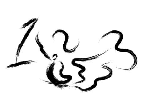 vigorous: Vigorous movement towards businessmen rankings. Calligraphy Arts Design Series.
