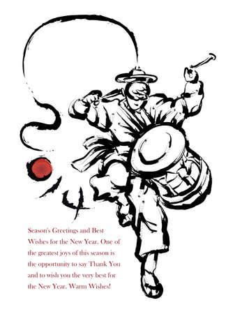 traditional dance: Korean traditional dance samulnori calligraphy greeting cards. New Year Card Design Series.