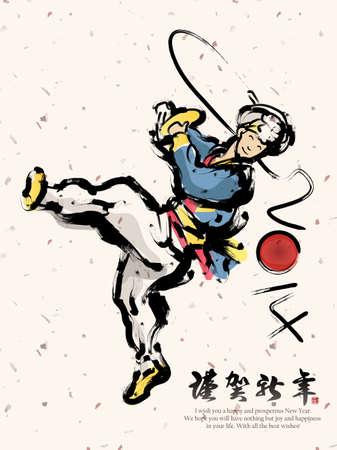 Korean traditional dance samulnori calligraphy greeting cards. New Year Card Design Series.
