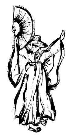 scholar: Korean traditional classical scholar Dance calligraphy Arts. 2D Calligraphy Arts Design Series.