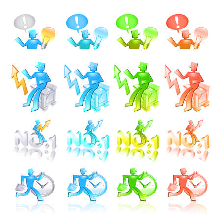 adviser: A adviser icon and various Business Man and Woman. Creative Icon Design Series.