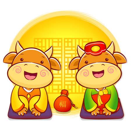 korea food: Korea Traditional Bull and Cow Mascot is a polite greeting. Illustration