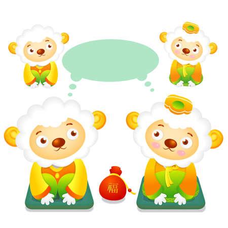 hanbok: Korean Traditional Sheep Character is a polite greeting. Asian Zodiac Character Design Series.