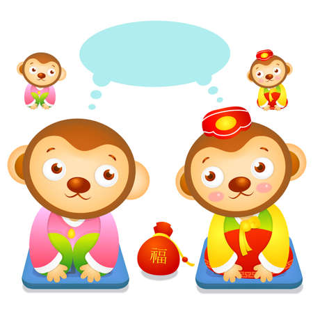 hanbok: Korean Traditional Monkey Character is a polite greeting. Asian Zodiac Character Design Series.
