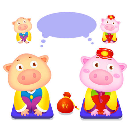 porker: Korean Traditional Pig Character is a polite greeting. Asian Zodiac Character Design Series.
