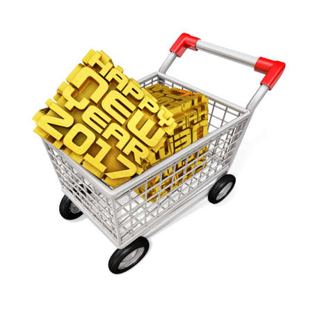 shoppingtrolley: 2017 Cube of a Shopping Trolley. New Year Typographic Arts Card. Stock Photo