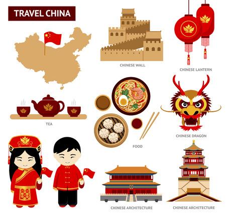 mapa china: Viaje a China. Conjunto de iconos de la arquitectura china, comida, vestuario, símbolos tradicionales. Colección de ilustración para guiar a China. Vectores