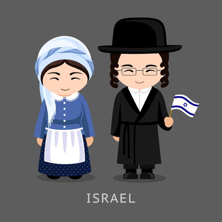 Jews in national dress with a flag. Man and woman in traditional costume. Travel to Israel. People. Vector flat illustration.