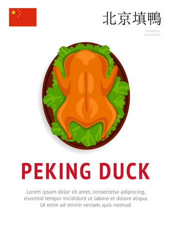 Peking duck. Traditional Chinese dish. View from above. Vector flat illustration. Ilustrace