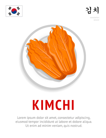 Kimchi. National korean dish. View from above. Vector flat illustration. Illustration