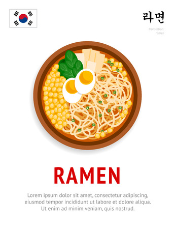 Ramen. National korean dish. View from above. Vector flat illustration.