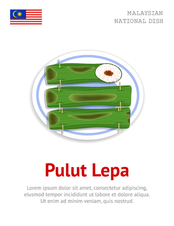 Pulut lepa (Pulut Panggang). Traditional Malaysian grilled snack. View from above. Vector flat illustration.