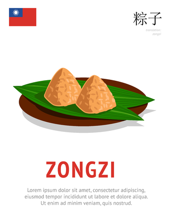 Zongzi. National taiwanese dish. Vector flat illustration.