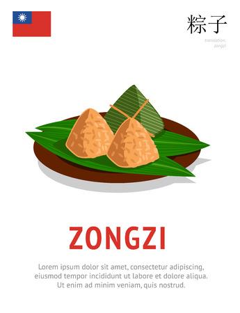 Zongzi. National Taiwanese dish. Vector flat illustration.