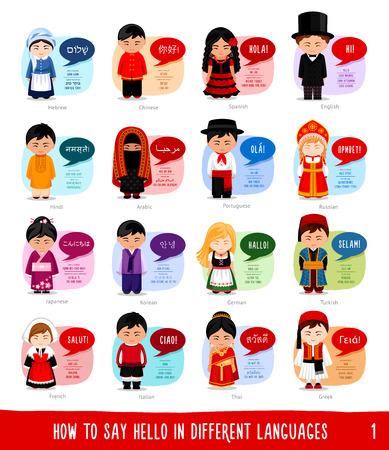 Stripfiguren zeggen hallo in de meest populaire talen Stock Illustratie