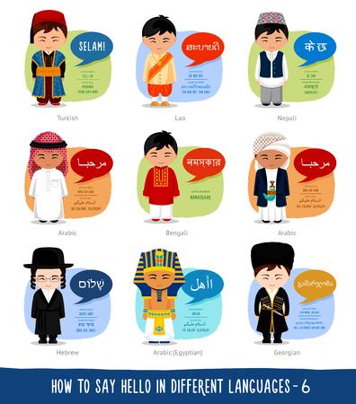 Stripfiguren zeggen hallo in verschillende talen Stock Illustratie