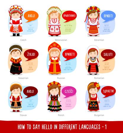 Hello in foreign languages: Russian, Belarusian, Ukrainian, Slovenian, Slovak, Polish, Czech, Romanian, Bulgarian.  イラスト・ベクター素材