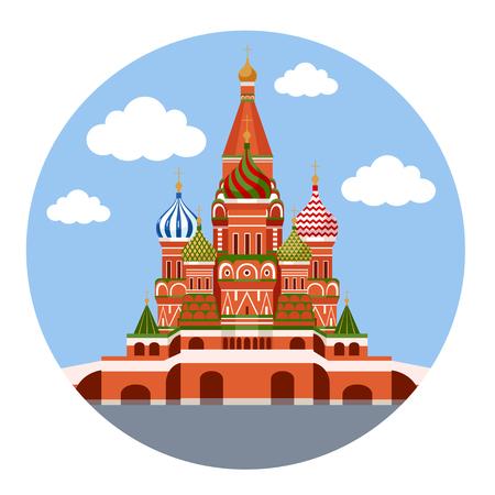 Basilius-Kathedrale. Moskau. Flache Vektorgrafik