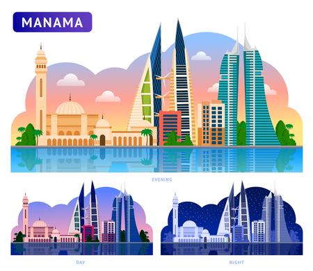 Manama. Belle vue panoramique horizontale. Matin, lever et soir, coucher et nuit. Illustrations plates vectorielles Vecteurs