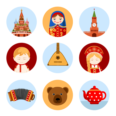 Russian culture icons. Travel to Russia. Vector illustration Иллюстрация