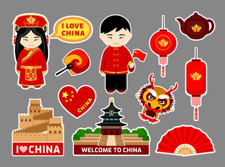 Set of chinese travel stickers. Attractions, places, monuments, symbols and landmarks. Vector flat illustration Ilustrace