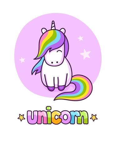 Magic rainbow unicorn. Cartoon kawaii character. Vector simple illustration.