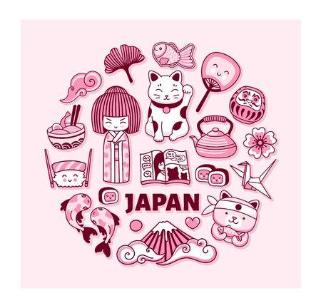Travel to Japan. Concept for t-shirt, print, poster, wall art, postcard. Kokeshi doll, maneki-neko, carps, origami, fuji, sushi, manga, ginko leaf, taiyaki fish. Cartoon illustrations.