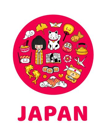 Japanese poster, postcard, banner. Big red circle with famous symbols: geisha, sushi, fuji, manga, sakura, origami. Cartoon vector illustration. Standard-Bild - 133290461