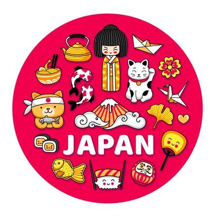 Japan. Round cartoon illustration with famous japanese symbols. Sushi, geisha, maneki neko, koi fish, ramen and fuji. Standard-Bild - 133290463