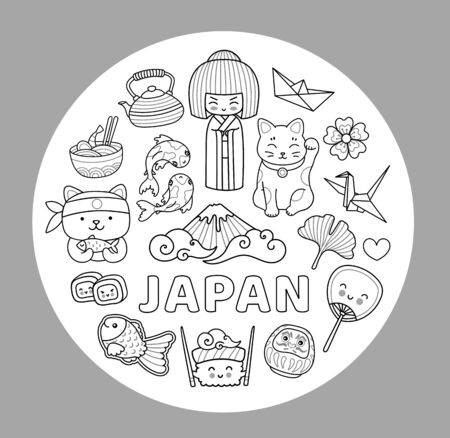 Japanese outline symbols in the shape of a circle. Fuji, geisha, sushi, maneki neko, carps. Page for coloring book. Cartoon vector illustration.
