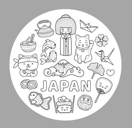 Japanese outline symbols in the shape of a circle. Fuji, geisha, sushi, maneki neko, carps. Page for coloring book. Cartoon vector illustration. 写真素材 - 133290468