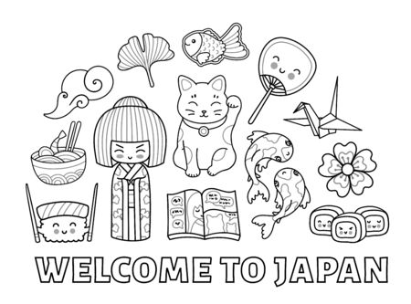 Welcome to Japan. Graphic outline famous symbols. Vector illustration for coloring book. Çizim