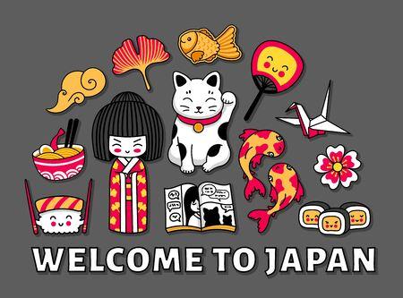 Travel to Japan. Cute cartoon concept for t-shirt, print, poster, postcard, souvenir. Kawaii kokeshi doll, maneki-neko, origami, sushi, ginkgo leaf, fan. Stock Illustratie