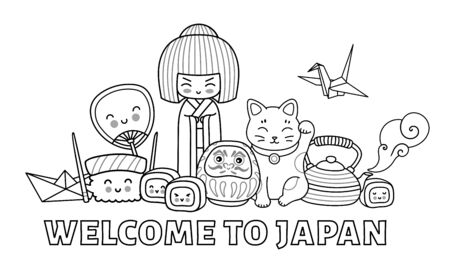 Welcome to Japan. Page for coloring book. Group of cartoon characters. Outline vector illustration. Çizim
