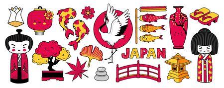 Kawaii japanese geisha, bonsai, koinobori, koi carps and crane. Japanese garden. Set of cartoon stickers, patches, badges, pins and prints. Vector illustration