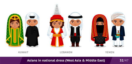 Kuwait, Lebanon, Yemen. Men and women in national dress. Set of Asian people wearing ethnic traditional costume. Isolated cartoon characters. Southeast Asia. Vectores