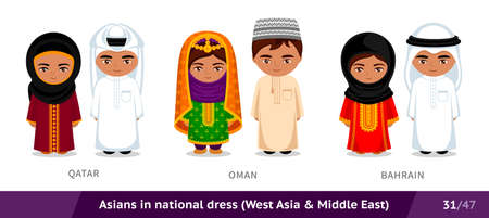 Qatar, Oman, Bahrain. Men and women in national dress. Set of asian people wearing ethnic traditional costume. Isolated cartoon characters. Southeast Asia.