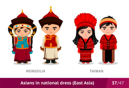 Mongolia, Taiwan. Men and women in national dress. Set of asian people wearing ethnic traditional costume. Isolated cartoon characters. East Asia. Vectores