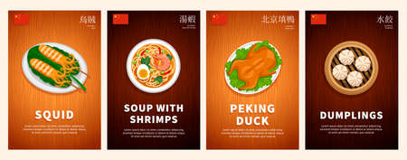Chinese cuisine, asian traditional food, national dishes on a wooden table. Dumplings, Peking Duck, Soup with Shrimps, Squid. Top view. Template for vertical banner, menu. Flat vector illustration.
