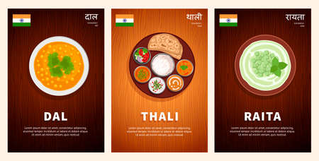 Indian cuisine, traditional food, national dishes on a wooden table. Dal, Thali, Raita. Top view. Template for vertical web banner, menu. Flat vector illustration. Vectores