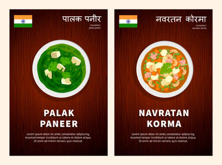 Indian cuisine, traditional food, national dishes on a wooden table. Palak Paneer, Navratan Korma. Top view. Template for vertical web banner, menu. Flat vector illustration.